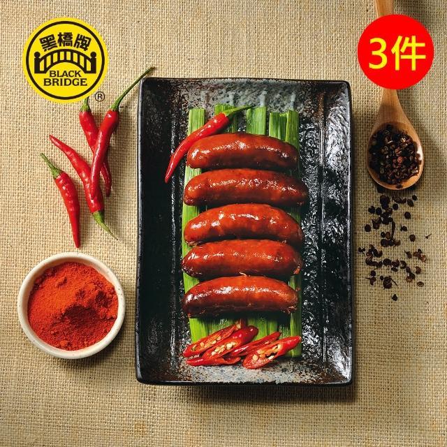 【黑橋牌】一斤辣味香腸真空包3件組(招牌香腸暢銷60年無摻粉、無色素、無防腐劑)