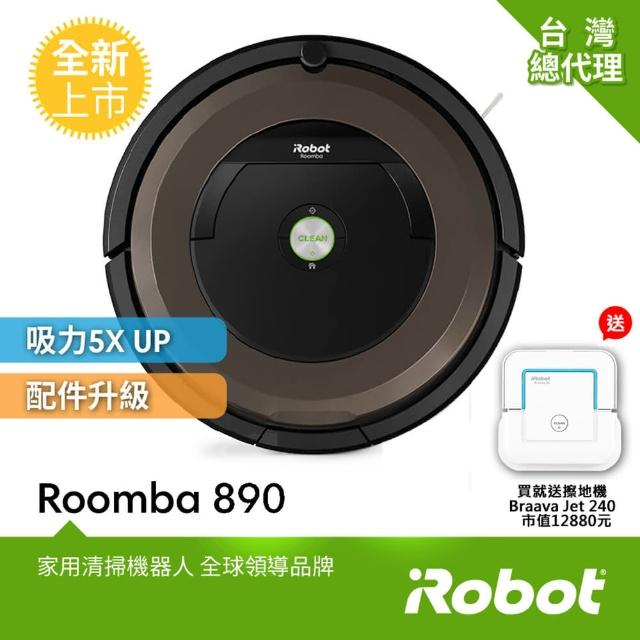 【iRobot】美國iRobot Roomba 890 wifi掃地機器人 總代理保固1+1年