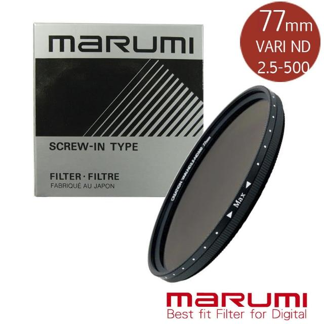 【Marumi】ND2.5-ND500-77mm DHG可調式ND減光鏡