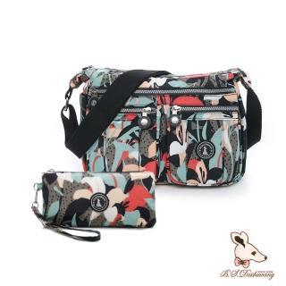【冰山袋鼠】楓糖瑪芝-多夾層皺褶斜背包+零錢包2件組(熱帶雨林)