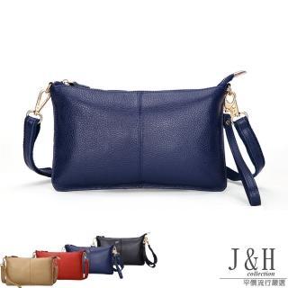 【J&H collection】簡約真皮手拿斜背兩用包(杏色 / 紅色 / 寶藍 / 黑色)