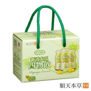 【順天本草】新青木瓜四物飲(6瓶/盒)