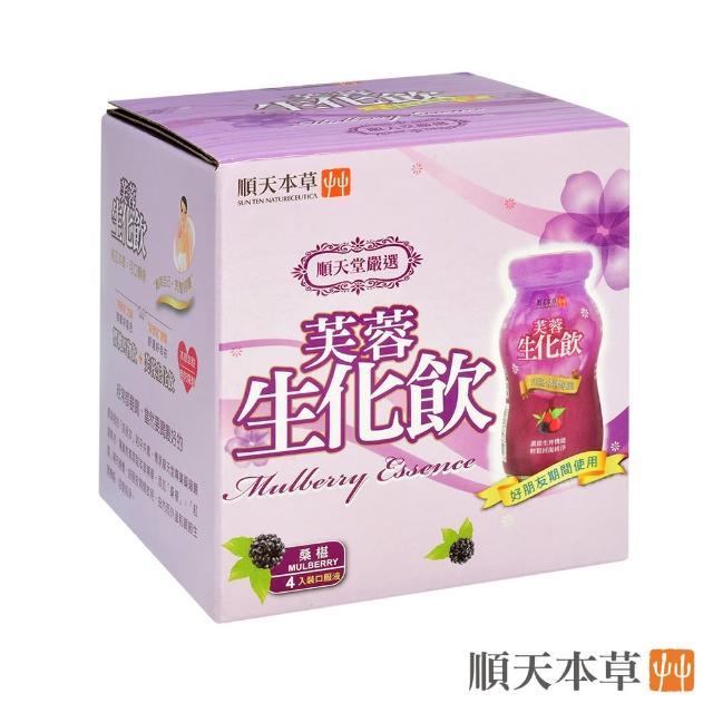 【順天本草】芙蓉生化飲(4瓶/盒)