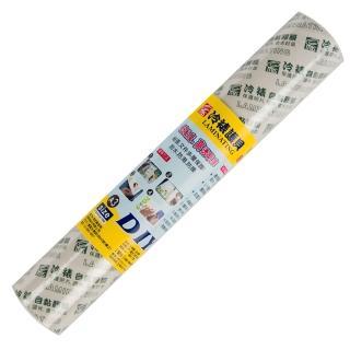 【MBS萬事捷】1375 冷裱護貝膜(A4)