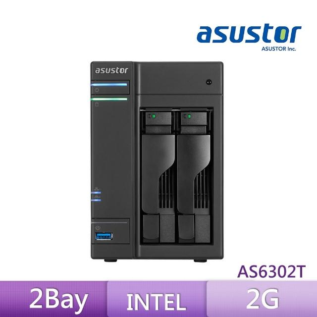 【ASUSTOR 華芸】AS-6302T 2Bay 網路儲存伺服器