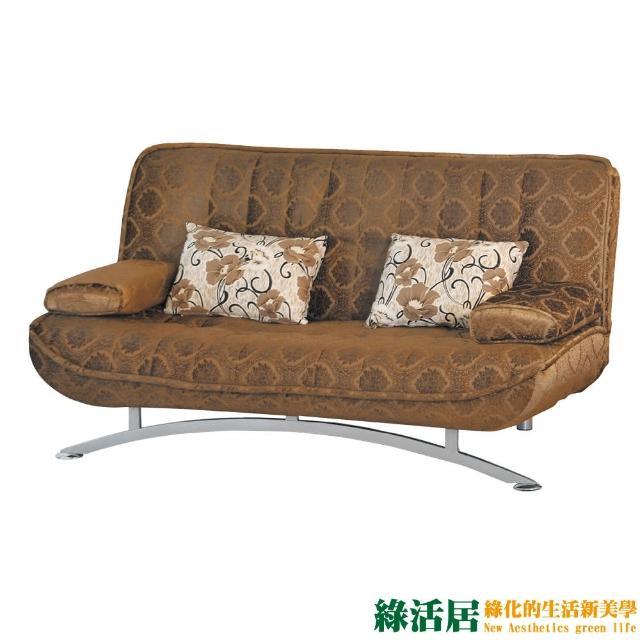 【綠活居】夏可  時尚絲絨布機能沙發/沙發床(展開式機能設計)