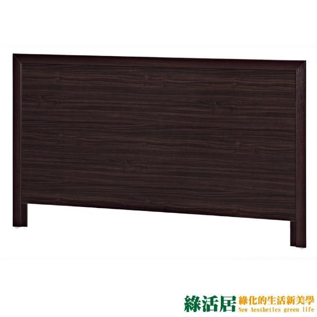 【綠活居】梅可  時尚5尺雙人床頭片(六色可選)