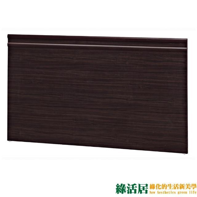 【綠活居】可娜  時尚5尺雙人床頭片(六色可選)