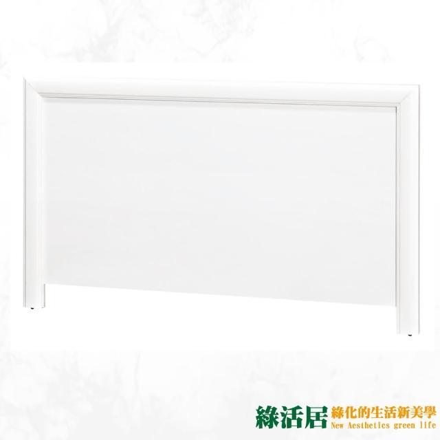 【綠活居】羅多  時尚5尺雙人床頭片(六色可選)