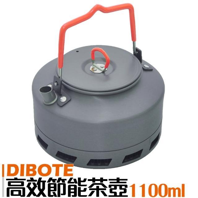 【DIBOTE 迪伯特】鋁合金攜帶式集熱節能茶壺(1.1L)