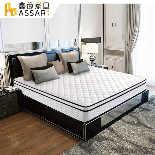 【ASSARI】立體加厚緹花正硬式三線獨立筒床墊(單人3尺)