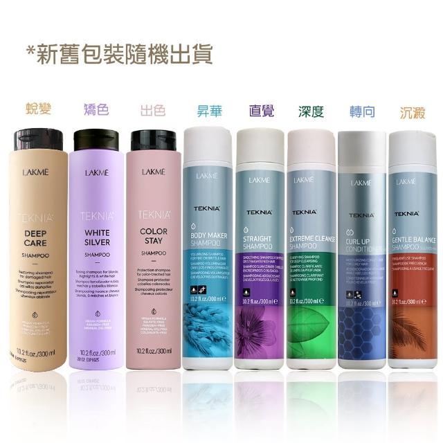 【LAKME 萊肯】護色洗髮精300ml(多款任選一瓶)