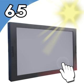 【Nextech】I系列 65吋 室外型 紅外線觸控螢幕(高亮度2500nits)