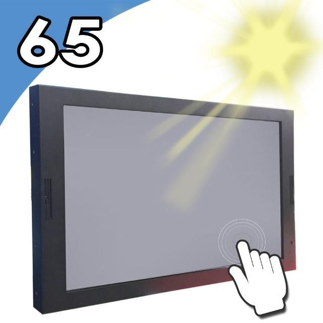 【Nextech】I系列 65吋-室外型 紅外線多點觸控螢幕-高亮度2500nits(高亮度2500nots)
