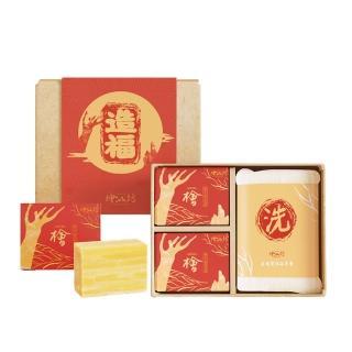 【檜山坊】造福禮盒-香氛滋養皂100g*2+沐浴手套*1(檜木)