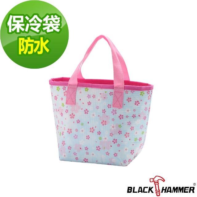 【BLACK HAMMER】櫻花野餐袋