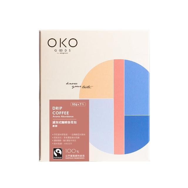 【生態綠】「濃醇風味﹞咖啡掛耳包(10克/7入)