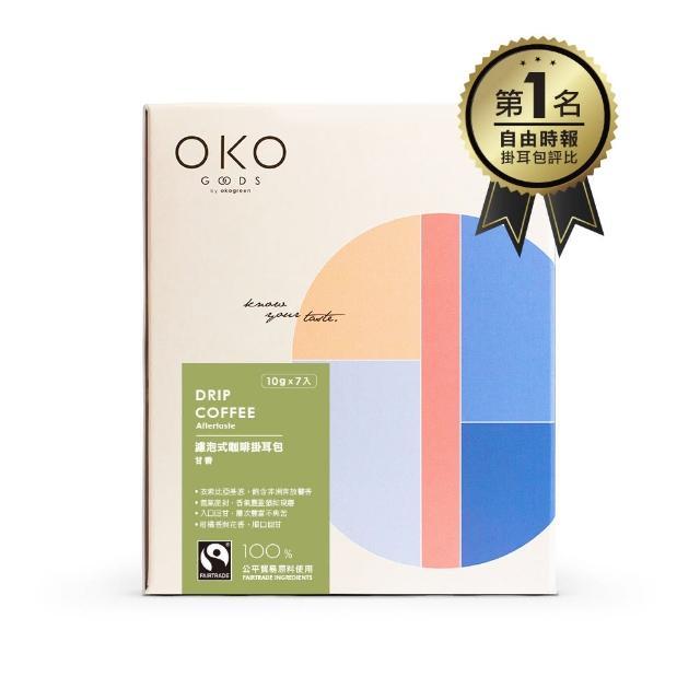 【生態綠】「甘香風味」咖啡掛耳包(10克/7入)