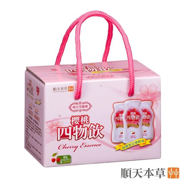 【順天本草】櫻桃四物飲(6瓶/盒)