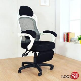 【LOGIS】LOGIS-時尚白費南佐坐臥兩用辦公椅(電腦椅 主管椅 賽車椅 電競椅)
