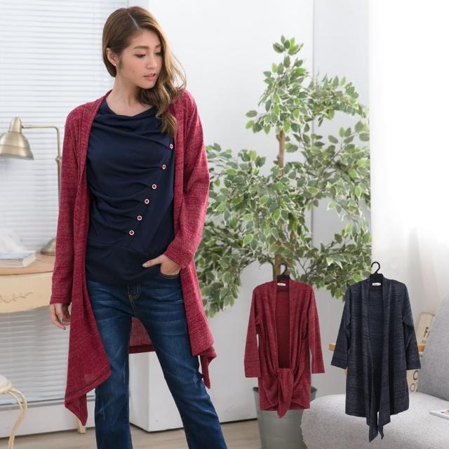 【衣心衣意】百搭針織雪花布長版外套(藍色 紅色A3602)