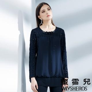 【mysheros 蜜雪兒】蕾絲拼接雪紡垂墜修身上衣(藍)