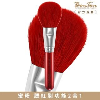 【BonTon】湛紅短柄 扁腮紅刷/大 WTK01 特級尖峰紅羊毛