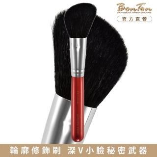 【BonTon】湛紅短柄 斜修容/腮紅刷 WTJ02 特級尖峰黑羊毛