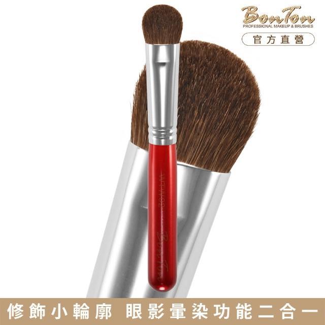 【BonTon】湛紅短柄 小輪廓刷/大眼影刷 WTW02 天然小馬毛