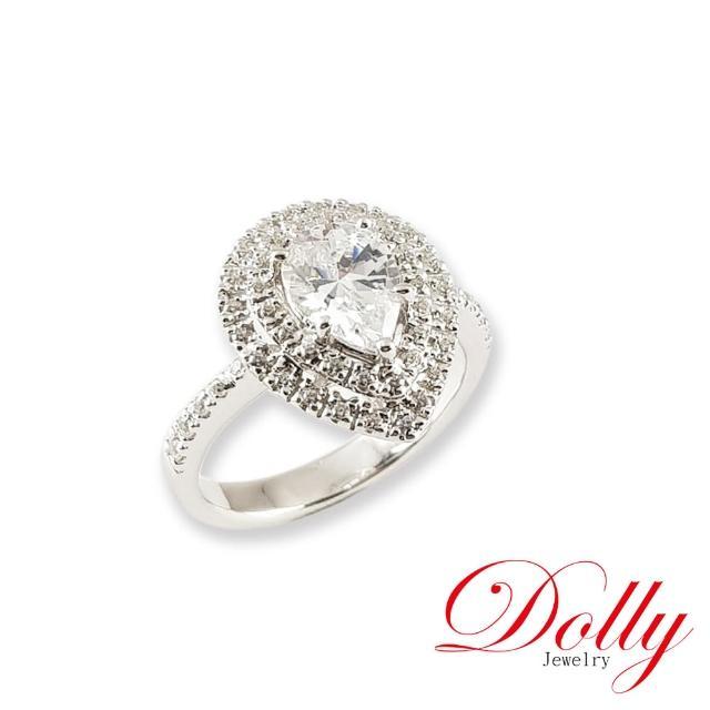 【DOLLY】幸福時刻晶鑽戒指