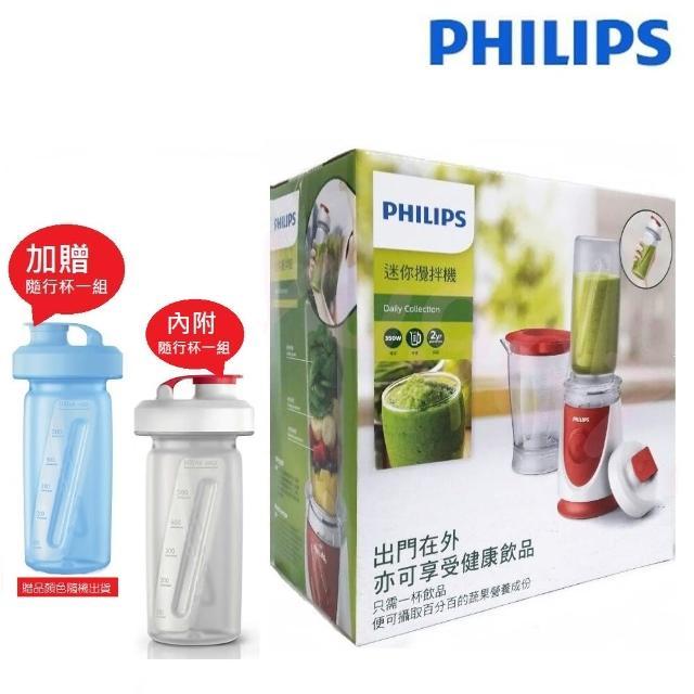 【Philips 飛利浦】隨鮮杯活氧果汁機/加贈隨攜杯(HR2872)