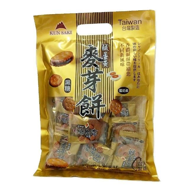 【崑崎】黑糖鹹蛋黃麥芽餅(180g-蛋奶素)