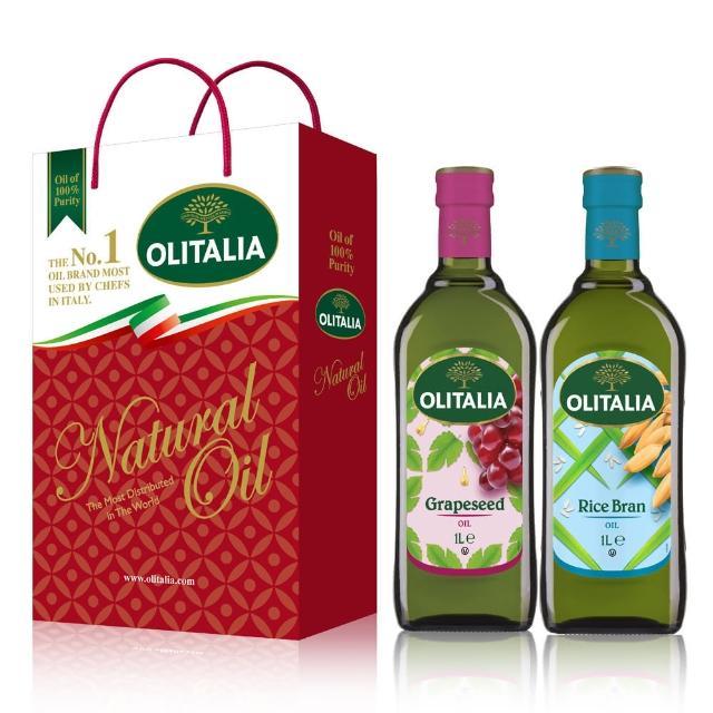 【Olitalia 奧利塔】葡萄籽油+玄米油禮盒組(1000ml x 2瓶)