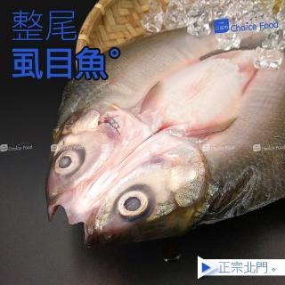 【巧益市】特大整尾無刺虱目魚10尾(600g/尾)