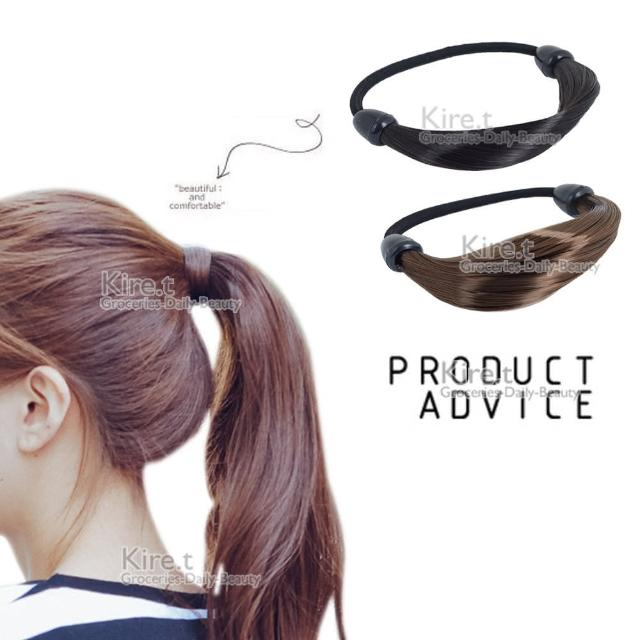 【Kiret】假髮髮圈超值3入(髮繩 髮飾 頭飾 橡皮筋 不露髮圈 髮絲髮束)