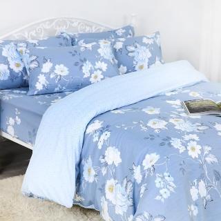 【幸福晨光】天絲雙人加大床包被套四件組- 留下的雲彩