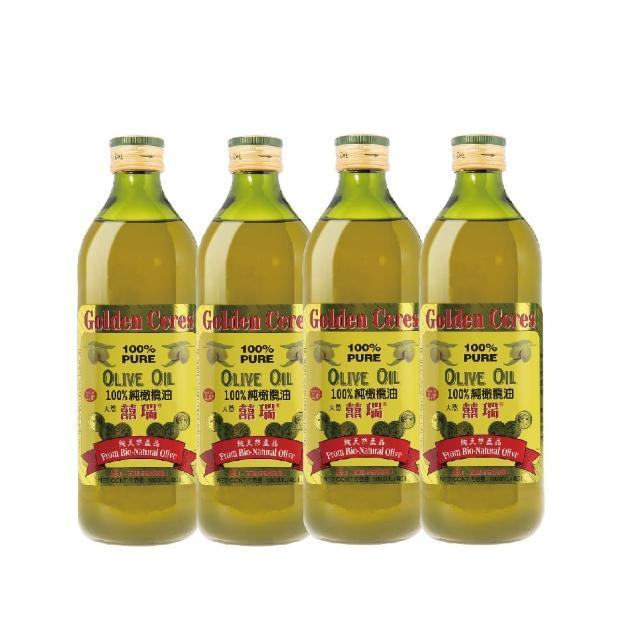【囍瑞 BIOES】純級冷壓100%純橄欖油(4入* 1000ml)