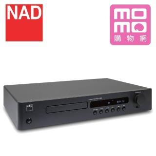 【NAD 英國】CD播放機(C568)