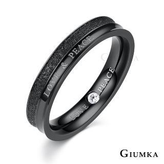 【GIUMKA】情侶對戒 愛&和平 白鋼情人戒指 單個價格 MR07001-1M(黑色)