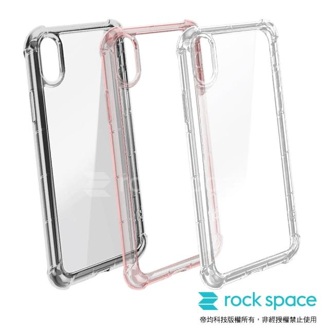 【rock space】iPhone X 晶盾PRO 氣囊型軍規防摔手機保護殼