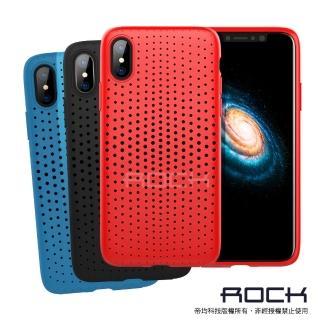 【ROCK】iPhone X 網殼洞洞保護殼