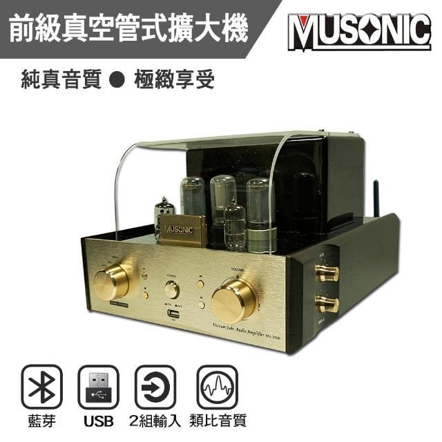 【宇晨MUSONIC】前級真空管藍芽/MP3/USB播放擴大機MU-3200(真空管/擴大機/音響組/床頭音響/HI FI)