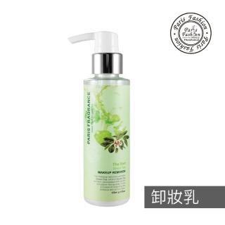 【Paris fragrance 巴黎香氛】綠茶保濕潔淨卸妝乳120ML(清爽溫和卸妝)