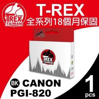 【T-REX霸王龍】CANON PGI-820XL BK 黑色 相容墨水匣(適用MP540/ MP545)