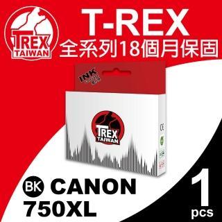 【T-REX霸王龍】CANON PGI-750XL BK 黑色 相容墨水匣(適用MG5470)