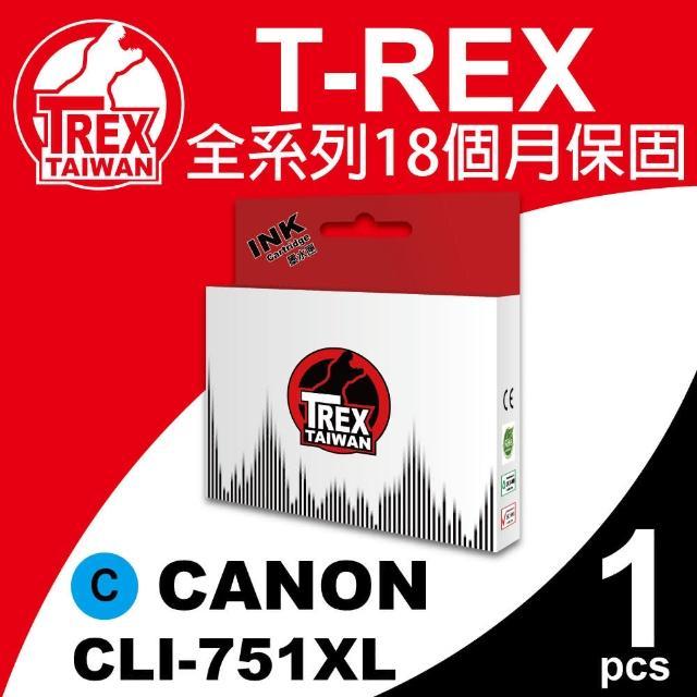 【T-REX霸王龍】CANON CLI-751XL C 藍色 相容墨水匣(適用MG5470)