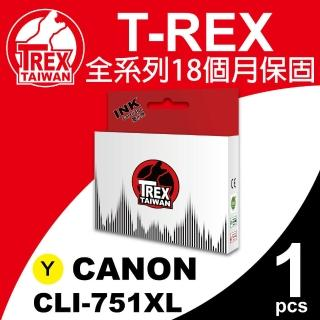 【T-REX霸王龍】CANON CLI-751XL Y 黃色 相容墨水匣(適用MG5470)