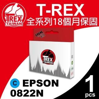 【T-REX霸王龍】EPSON No.82N/T082N/T0822 藍色 相容墨水匣(適用Stylus Photo T50)