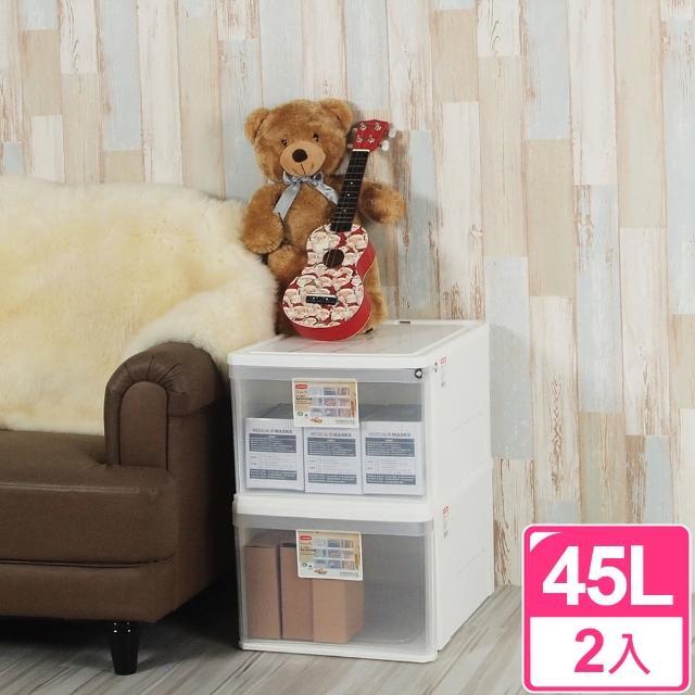 LOVE HOME安心抽屜整理箱45L(二入)