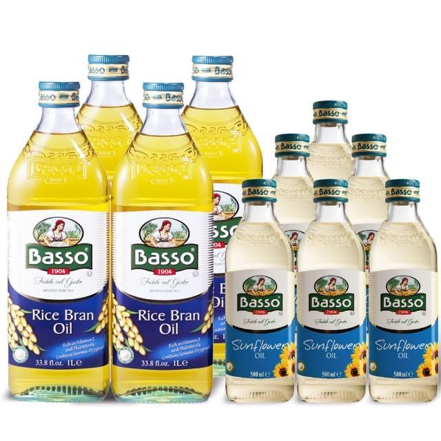 【BASSO巴碩 義大利純天然】玄米油1公升x4入+葵花油500ml x 6入